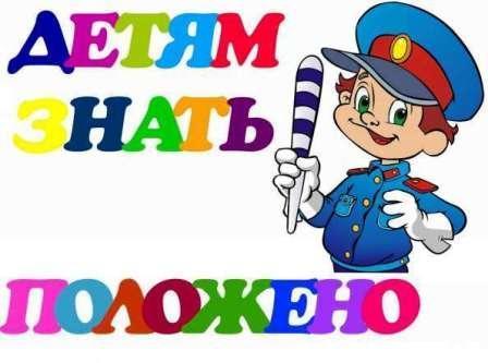 http://urga-detsad.ru/upload/txt/orig_3cf2ff151599ac204f81fa3961aa122d.jpg